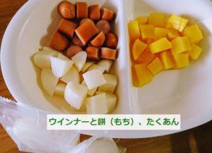 ウインナー・たくあん・餅のタコ焼き