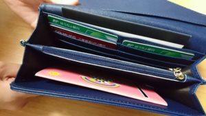 磁気防止の通帳・カードケース