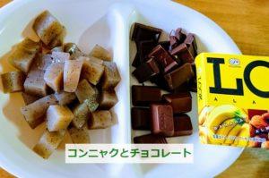 タコ焼きにチョコレート入れる