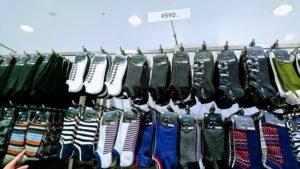 シークルGUの男性靴下