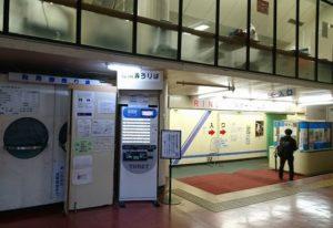 大阪府立臨海スポーツセンターのスケート利用券売機