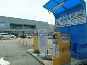 シークル駐車場の発券ゲート