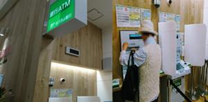 イオンモール泉南・郵便局ATM