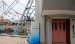 シークルの大観覧車前のエレベーター