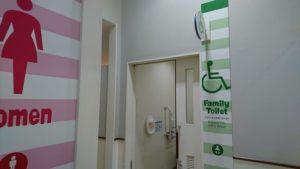 シークル・車イス専用トイレ