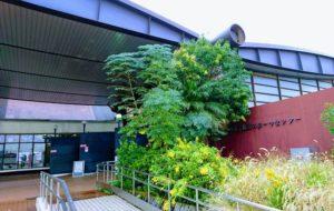 大阪府立臨海スポーツセンターの玄関