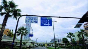 関西国際空港の近くのりんくうタウン