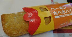マクドナルドのベーコンポテトパイ