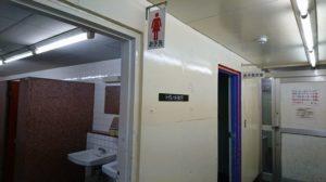 大阪府立臨海スポーツセンターのスケートリンク・トイレ