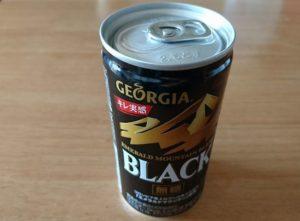 ジョージアのブラックコーヒー
