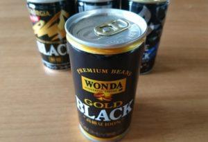 ワンダのブラックコーヒー