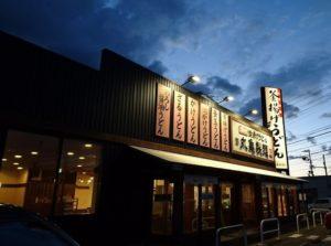 丸亀製麺の夜の外観