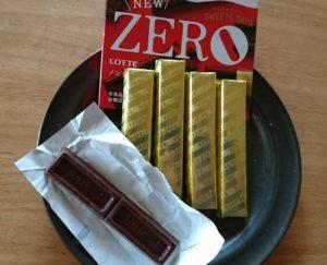 NEW ZERO(ゼロ)ノンシュガーチョコレート