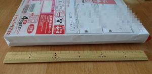 レターパックプラスのサイズはA4