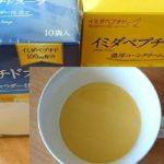 イミダペプチドコーンスープ