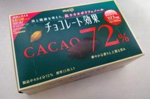 チョコレート効果カカオ72%を購入