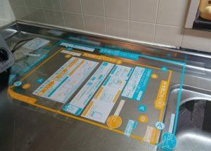 パナソニック・食洗機設置サイズの確認フィルム