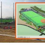 泉佐野南部公園の6月オープン
