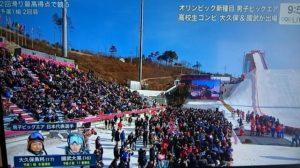 平昌五輪・スノーボード・ビッグエア男子予選