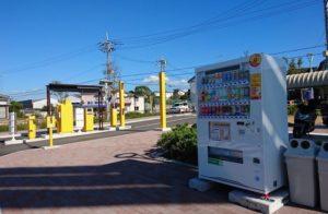 泉佐野南部公園グラウンドの自動販売機