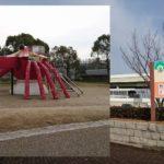 二色の浜公園・カニ公園