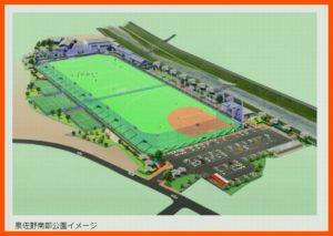 泉佐野南部公園のイメージ図