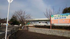 二色ノ浜公園・第3駐車場