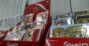 ひな祭りや鯉のぼりのメッセージカード