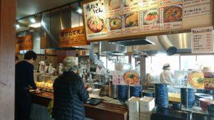 丸亀製麺でのうどん注文方法