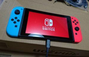 Nintendo Switch(ニンテンドー・スイッチ)