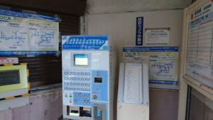 山中渓駅の券売機