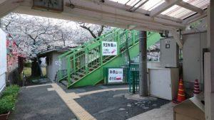 山中渓駅の改札口