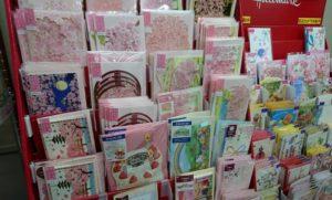 桜の入学祝いカード