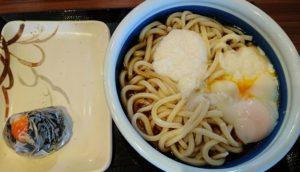 丸亀製麺のとろ玉うどん・お得サイズ