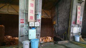 粗大ゴミ・一般ゴミの投入口