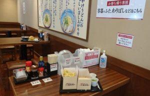 丸亀製麺の天ぷら持ち帰り