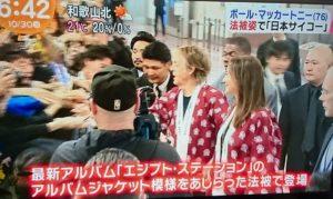 日本ツアーのポール・マッカトニー