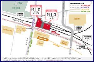 ミオプラザ館へのアクセス地図