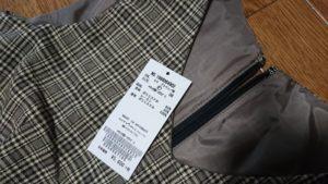 MAJESTIC LAGONのジャンパースカート