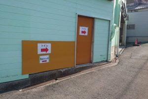 阪南のカキ小屋のトイレ