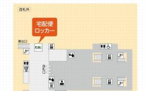 南海貝塚駅