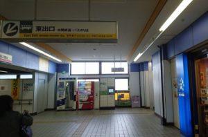 貝塚駅の宅配ロッカー便