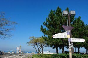 大阪・マーブルビーチ