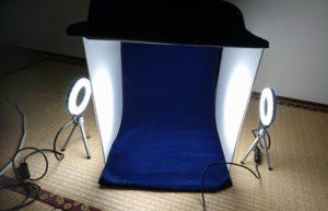 撮影キットのライト