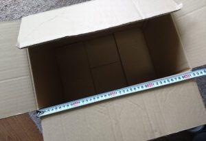100サイズ段ボール箱