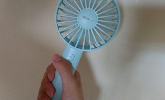 ミニ扇風機で熱中症対策