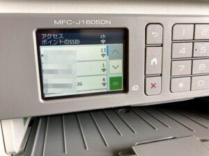 無線ランアクセスポイントSSID